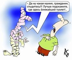 знакомство в кмв ставропольского края